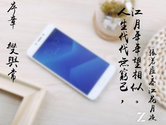 魅蓝Note5和魅蓝Note3哪个最好