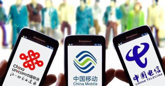 三大运营商日均赚4.09亿 中国移动稳坐市场老大