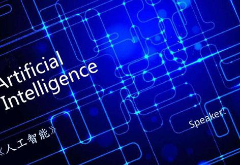 人工智能中的道德规范具有两面性 必须考虑潜在的结果