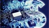 """金融生态或将被""""智能+""""重塑——人工智能赋能新金..."""