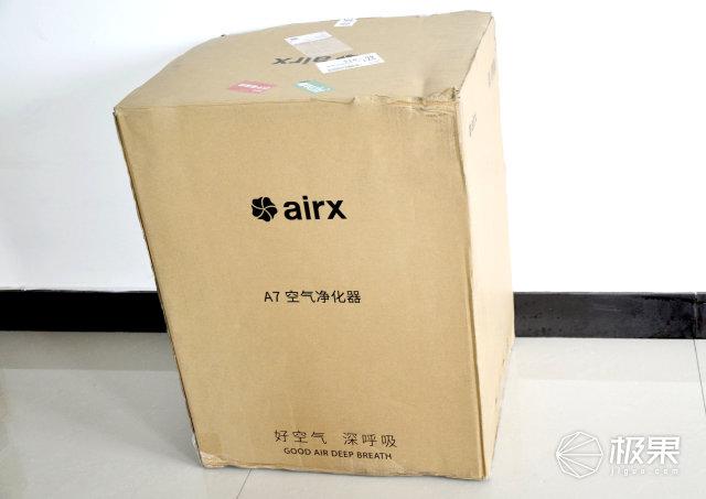 airxA7空气净化器体验 自动更换风速档位不用自己一直遥控