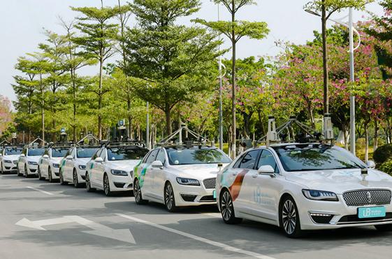 广州联通助力广州全省实现5G智慧羊城建设