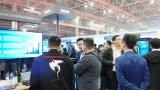 华为智能云数据中心齐聚中国生态伙伴大会2019