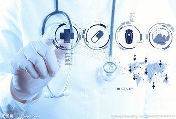 未來將根據人體生物芯片的藥物反應開處方,是如何完成的?