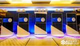天合光能推出四大全新系列組件,直擊光伏市場的需求