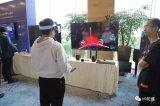 华为到底要如何建立VR和AR?#21738;?#23481;生态