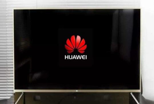 华为计划做电视市场 达成必将导致国内电视市场格局发生大变