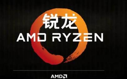 AMD 7代APU新品A6-9400悄然上架:28nm双核挖掘机,售价36美元