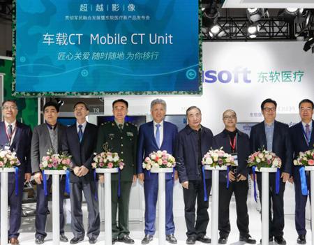 中国联通网研院隆重发布了基于5G的车载CT产品
