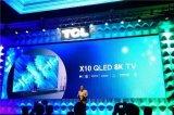 """国星光电""""黑科技""""助力TCL赢得国际大奖"""