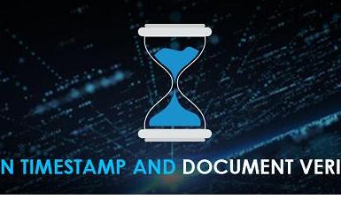 基于区块链中的文档验证探讨