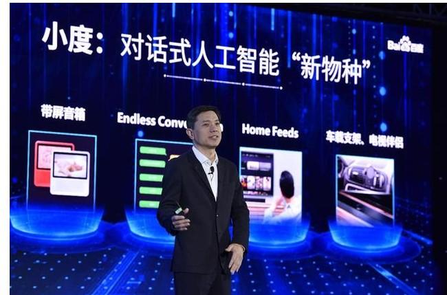 人工智能领域:中国正在改变着世界科技的走向