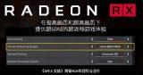 玩《Apex英雄》就应选AMD 8GB系列显卡!