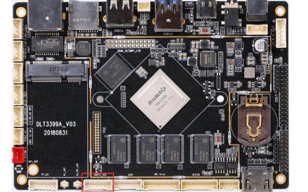 RK3399芯片主板DLT3399A的串口資料說明
