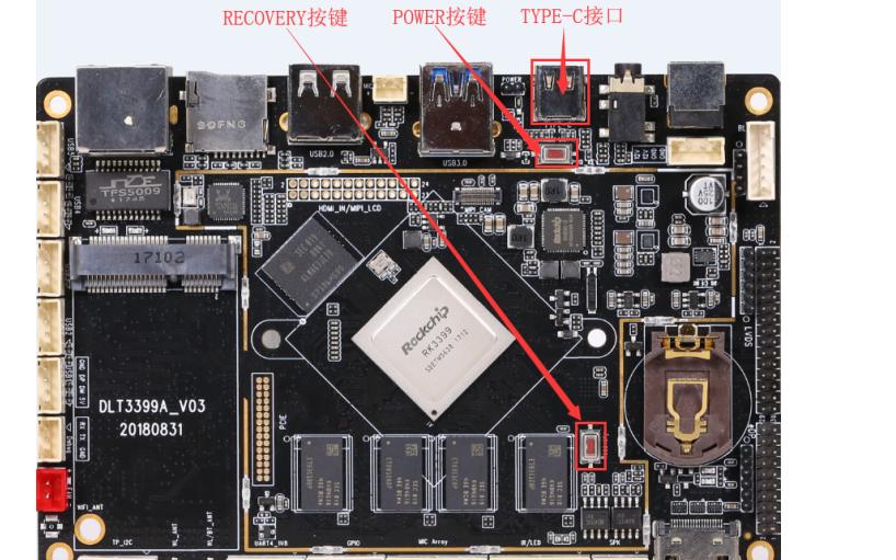 DLT3399A升级固件的方法详细资料说明