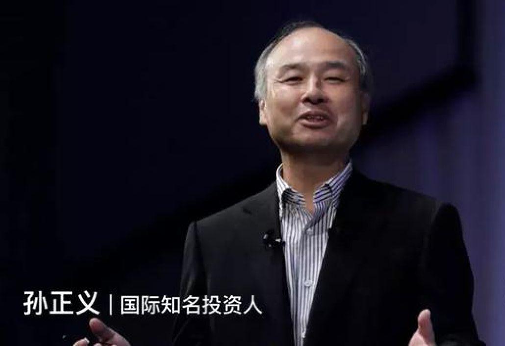亚博:孙正义谈人工智能、5G、打车服务等科技的发展