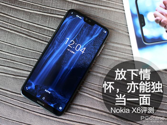 NokiaX6評測 充分展示諾基亞放手一搏的姿態