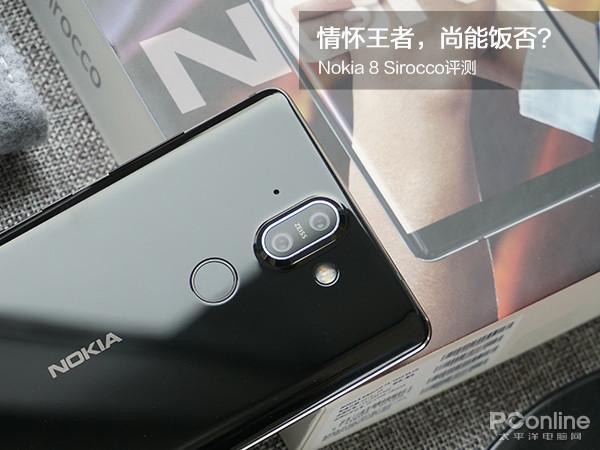 Nokia8Sirocco評測 革命尚未成功諾基亞仍需努力