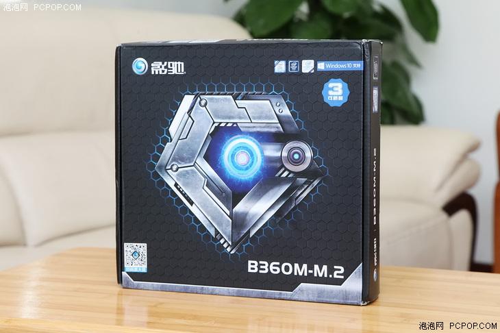 随着 B360 芯片组的上市,影驰也及时地为消费者带来了 B360M M.2