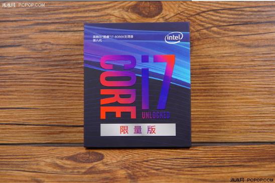 Intel酷睿i7-8086K处理器评测 值不值...