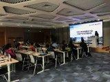"""德科技精益制造管理高端研讨会""""在中关村集成电路设计园成功举办"""