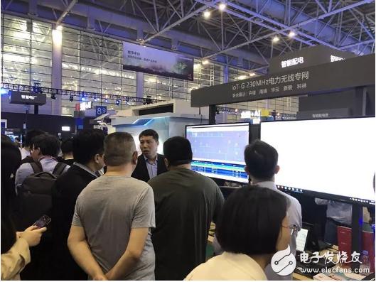 华为发布业界首款基于ASIC芯片的230MHz商用终端模组