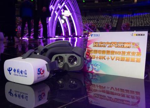上海电信成功打造出全球首次5G+8K+VR直播音乐现场