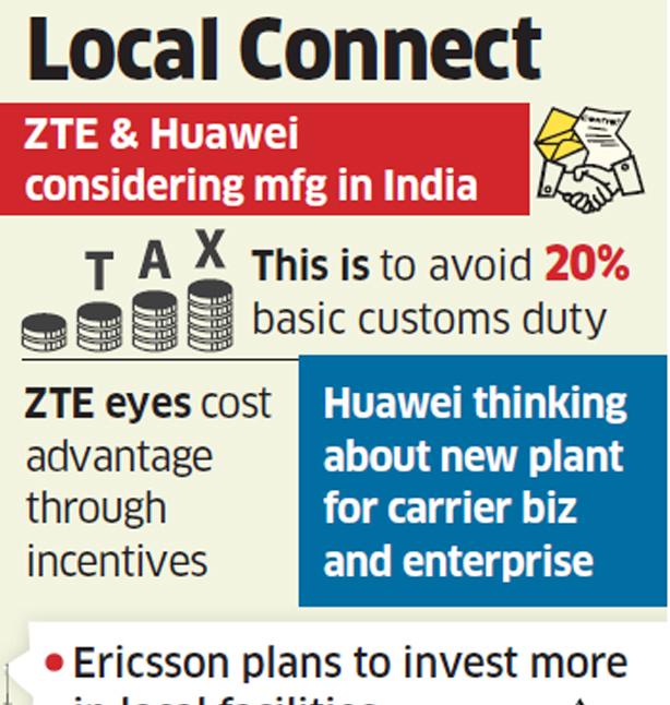 华为和中兴通讯正在考虑在印度进行设备产品制造