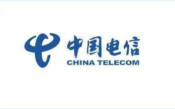 中国电信宣布将启动2019年数字光纤直放站集采,预期规模为28万台