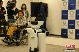 """东京奥组委公布了""""东京2020机器人计划"""""""