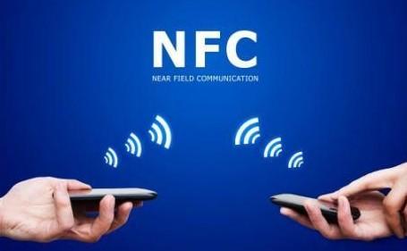 当NFC与RFID技术相结合,会得到哪些新产物?
