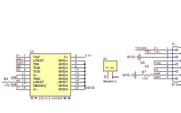 ARM单片机在线仿真与脱机烧录器用户手册资料免费下载