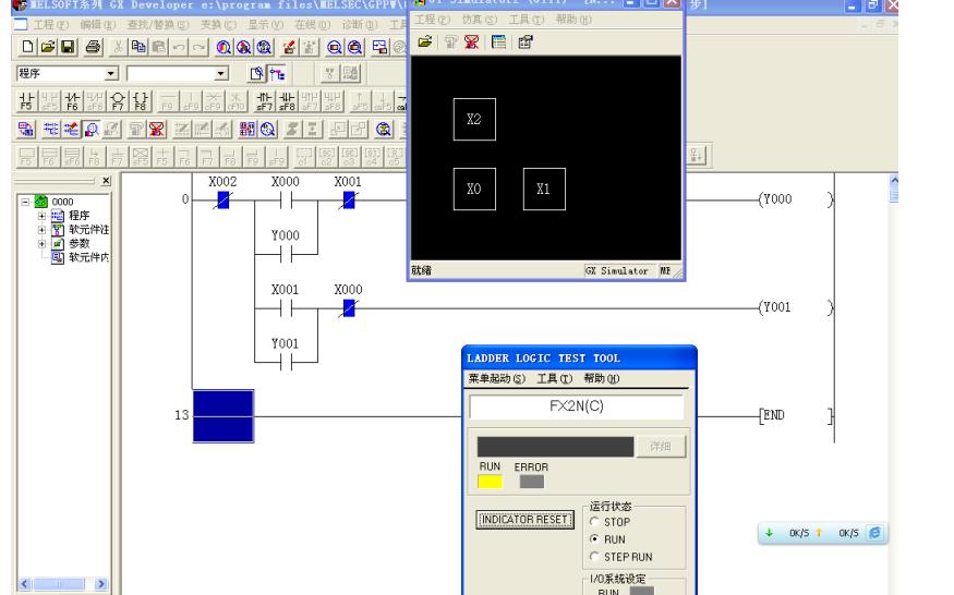 如何使用触摸屏和PLC及易控组态进行全虚拟运行的详细资料说明