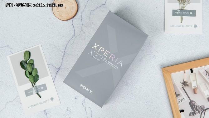 索尼XZ2Premium评测 总会给你带来在其它...