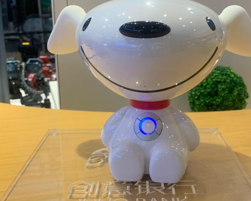 小胜机器人与创意银行达成深度合作 已入驻线下体验店