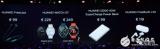 华为推出首款智能眼镜EyeWea 支持NFC无接...