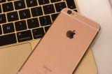 高通要退還給蘋果公司10億美元的專利費?