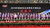 """中国家电及消费电子博览会,""""硬核""""美的包下一座馆!"""