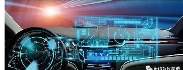 中国PCB企业汽车业务布局完善 汽车毫米波雷达是高端PCB的重要推手
