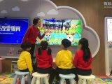 海尔电视在会上发布了2019年度幼儿教育创新生态,掀起幼儿智教新革命