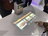 2019年中国家电及消费电子博览会众多智能新产品和新技术亮相