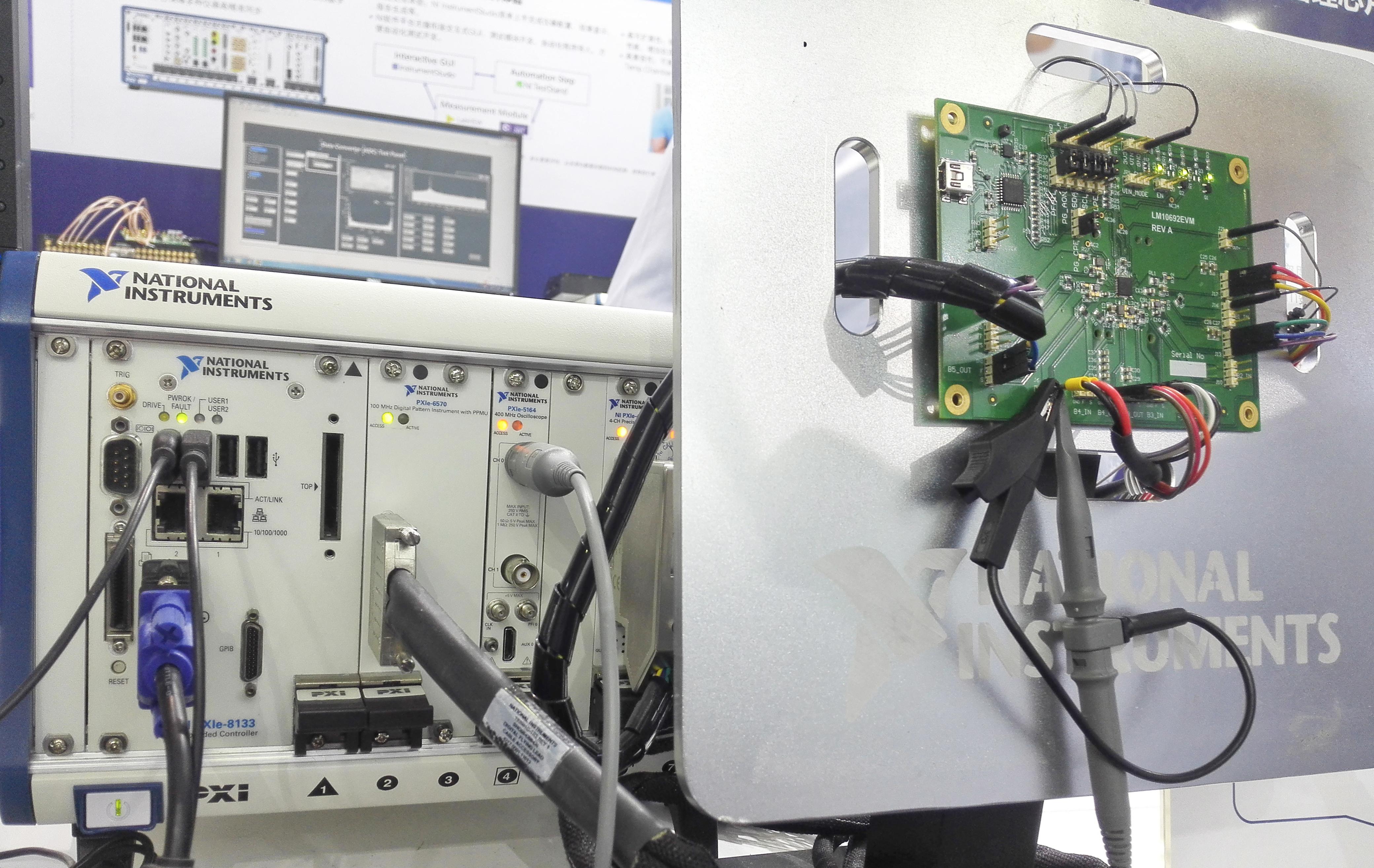 电源管理芯片测试