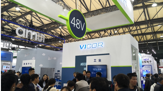 Vicor推出全系列的48V电源产品,年度最值得的电源管理技术?