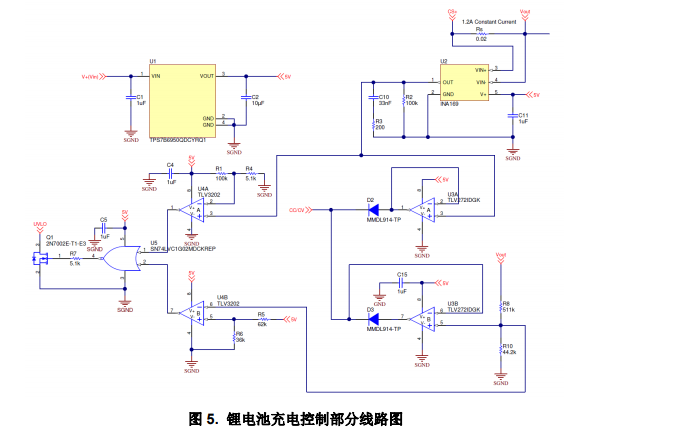 使用LM5122同步升压控制芯片龙8国际娱乐网站升压锂电池充电的详细资料说明