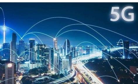 江西将成为全国首个5G发展的省级规划城市