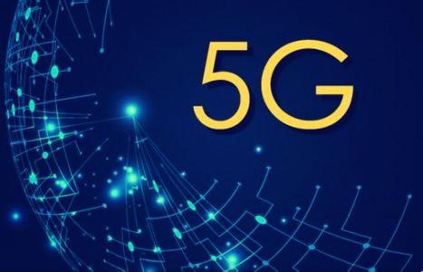 5G的应用可能20%用于人和人之间的通讯80%用于物和物之间的通讯