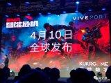 《钢铁侠VR》游戏2019年将登陆PSVR,预告...