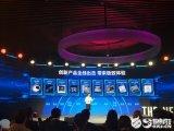 Intel公布公司未来战略 7/5/3nm工艺都将实现