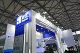 AWE2019家电消费电子博览会上,北京君正携全...