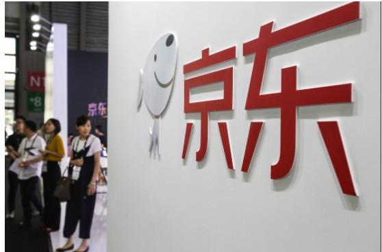 中国联通将与京东达成独家eSIM消费电子产品战略合作关系
